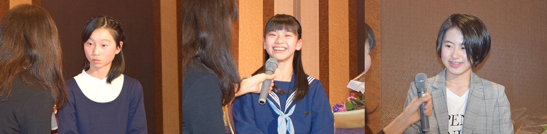受賞した皆さんへのミニインタビューでは、それぞれの素顔がのぞきました