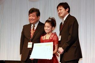 2009-11BSC-107.jpg